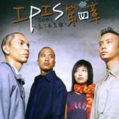 IPIS原版伴奏