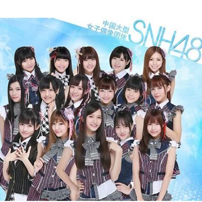 SNH48原版伴奏