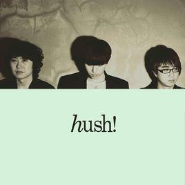 Hush乐团原版伴奏