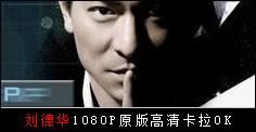KTV-刘德华