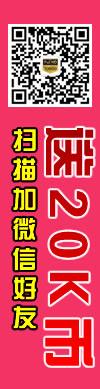 KTV-送20K